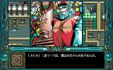 "Dragon Knight 4 PC-98 Rolf from <moby game=""Knights of xentar""> Knights of Xentar</moby> is a PRIEST now! Wow! Times have surely changed..."