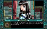 Dragon Knight 4 PC-98 Hey, nice to meet you!