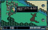 Dragon Knight 4 PC-98 Wow, I have a large army! Attack!!