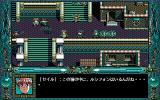Dragon Knight 4 PC-98 So many of my friends are here...