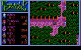 Emerald Dragon PC-98 Cool purple forest