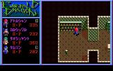 Emerald Dragon PC-98 Wow, that's a lot of.... jars