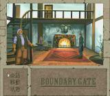 Boundary Gate: Daughter of Kingdom PC-FX Visiting a cozy inn