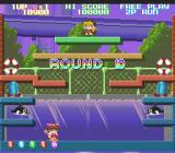 Chip Chan Kick! PC-FX Boss stage of the second level