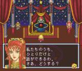Fushigi no Kuni no Angelique PC-FX Fortune teller
