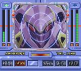 Ginga Ojōsama Densetsu Yuna FX: Kanashimi no Sirene PC-FX The enemy is charging...