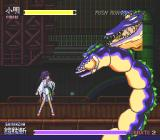 Kishin Dōji Zenki FX: Vajra Fight PC-FX Fighting a snake boss.