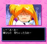 Ginga Ojōsama Densetsu Yuna 2: Eien no Princess TurboGrafx CD What a face :)