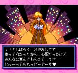 Ginga Ojōsama Densetsu Yuna 2: Eien no Princess TurboGrafx CD Yuna is a pop star now?