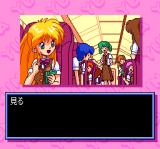 "Ginga Ojōsama Densetsu Yuna 2: Eien no Princess TurboGrafx CD So you can click on this ""Look"" command. So what? There is no other choice anyway!"