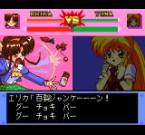 Ginga Ojōsama Densetsu Yuna 2: Eien no Princess TurboGrafx CD Erika executes a special attack!