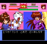 Ginga Ojōsama Densetsu Yuna 2: Eien no Princess TurboGrafx CD Mai attacks! Erika defends! With a big plush toy! Only in Japan!