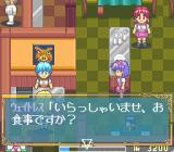 Megami Tengoku II PC-FX I'm hungry. Gotta eat.