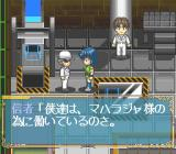 Megami Tengoku II PC-FX What is this sci-fi place?