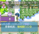 Megami Tengoku II PC-FX Northern Town. Waiting for a bus.