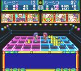 Megami Tengoku II PC-FX Rouge in a battle. Battles are just a slot machine game.