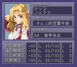 Power Dolls FX PC-FX Character information