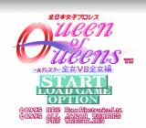 Zen-Nihon Joshi Pro Wrestling: Queen of Queens PC-FX Title screen