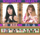 Zen-Nihon Joshi Pro Wrestling: Queen of Queens PC-FX Don't worry, Manami... we'll get her!