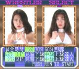 Zen-Nihon Joshi Pro Wrestling: Queen of Queens PC-FX Settings for the match