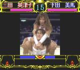 Zen-Nihon Joshi Pro Wrestling: Queen of Queens PC-FX Ouch, that must hurt... This move is hard to execute...