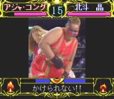 Zen-Nihon Joshi Pro Wrestling: Queen of Queens PC-FX Damn, pressed a button at the wrong time