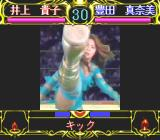 Zen-Nihon Joshi Pro Wrestling: Queen of Queens PC-FX Nice moves there!