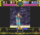 Zen-Nihon Joshi Pro Wrestling: Queen of Queens PC-FX Hit her in the stomach. How rude