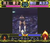 Zen-Nihon Joshi Pro Wrestling: Queen of Queens PC-FX She is ready to jump from the ropes...