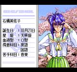 Graduation TurboGrafx CD Character information