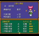 Graduation TurboGrafx CD Girl's personal stats