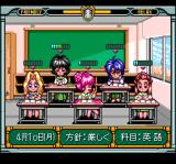 Graduation TurboGrafx CD Classroom: everyone is studying
