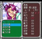 Sotsugyō: Graduation TurboGrafx CD Girls' statistics change depending on what you make them do