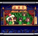 Sotsugyō: Graduation TurboGrafx CD School theater!