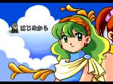 Tekipaki: Working Love TurboGrafx CD Introducing the girls