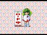 Tekipaki: Working Love TurboGrafx CD Cute loading screen :)