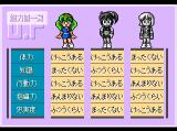Tekipaki: Working Love TurboGrafx CD Character information