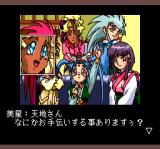 Tenchi Muyō! Ryō-ōki TurboGrafx CD All the girls together...