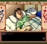 Tenchi Muyō! Ryō-ōki TurboGrafx CD Sleeping hero