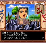 Tenchi Muyō! Ryō-ōki TurboGrafx CD Tenchi decides not to go too far away