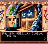 Tenchi Muyō! Ryō-ōki TurboGrafx CD Tenchi tries to enter woman bath. He fails...