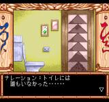 Tenchi Muyō! Ryō-ōki TurboGrafx CD ...so he uses the toilet instead