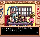 Tenchi Muyō! Ryō-ōki TurboGrafx CD Everyone is eating