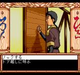Tenchi Muyō!: Ryō-ōki TurboGrafx CD Knock or open the door?