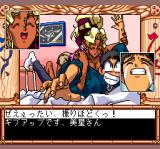 Tenchi Muyō!: Ryō-ōki TurboGrafx CD No, this is not a new sexual technique. Don't make police officers angry! :)