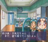 Tenchi Muyō!: Ryō-ōki FX PC-FX Downstairs
