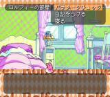 Tonari no Princess Rolfee PC-FX You can view your parameters before going to sleep