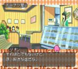 Tonari no Princess Rolfee PC-FX Buying stuff at the station