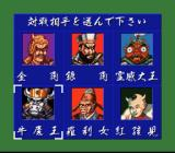 Mahjong Gokū Tenjiku SNES Here come the villains!