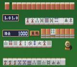 Super Real Mahjong PV PC-FX It's getting serious...